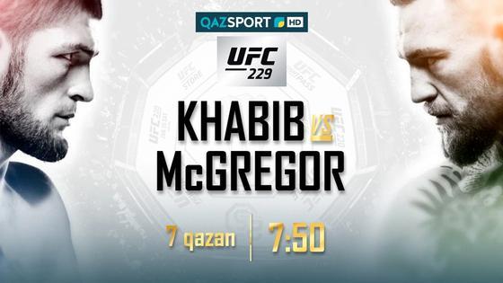 Бой Хабиб Нурмагомедов - Конор МакГрегор в прямом эфире покажет телеканал «QAZSPORT»