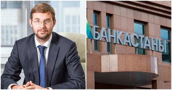 Российский бизнесмен выкупил акции Банка Астаны на 7 млрд тенге