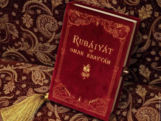 Рубаи Омара Хайяма