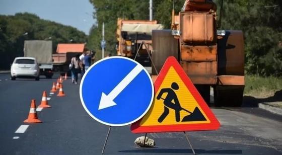 Ремонтные работы: движение транспорта перекроют в Алматы