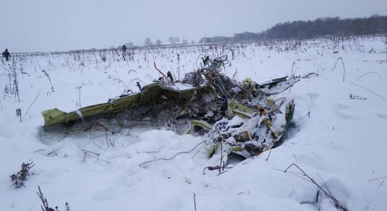 Погибли 70 человек: опубликован список погибших при крушении самолета в Подмосковье