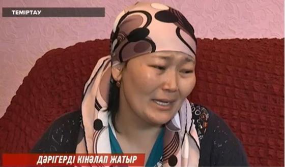 Мақпал Жарылқасынова, Асланның анасы. Видеодан скриншот