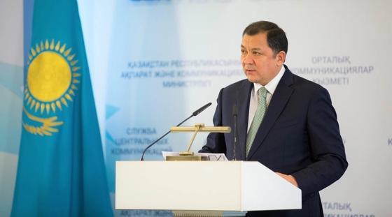 1720 предприятий увеличат заработную плату своим сотрудникам в Атырауской области