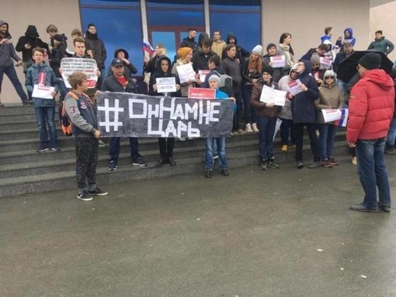 Митинги против инаугурации Путина проходят в городах России