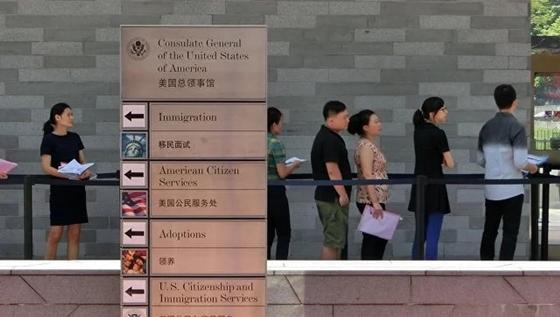 Странные звуки в консульствах США. Сначала на Кубе, теперь и в Китае