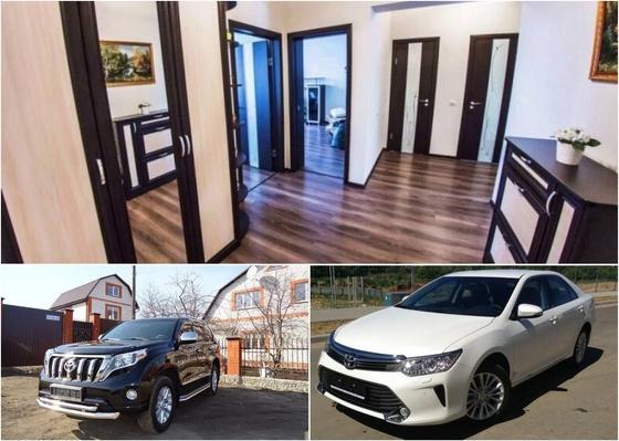 Квартиры и машины в Астане распродают за смешные деньги (фото)