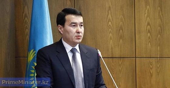 Мажилис согласовал кандидатуру Алихана Смаилова на должность министра финансов