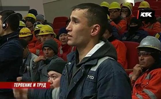 «Абу-Даби Плаза» снова в центре скандала: работники жалуются на задержки зарплаты
