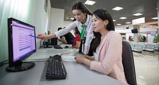 Госуслуги в Казахстане полностью переведут в онлайн