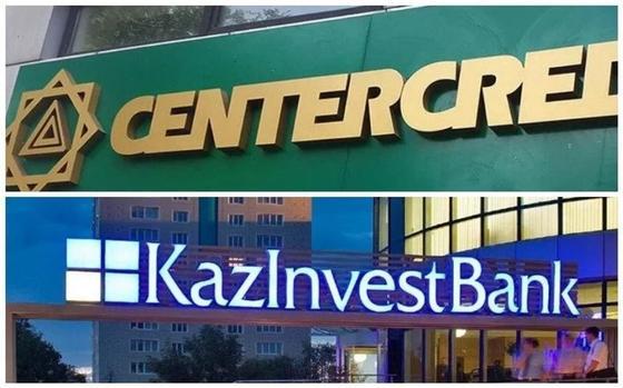 Банк ЦентрКредит назначен агентом для выплаты возмещения клиентам Казинвестбанка