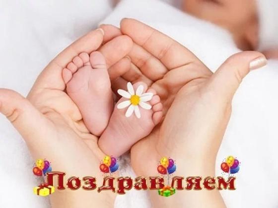 Поздравления с именинницей родителям