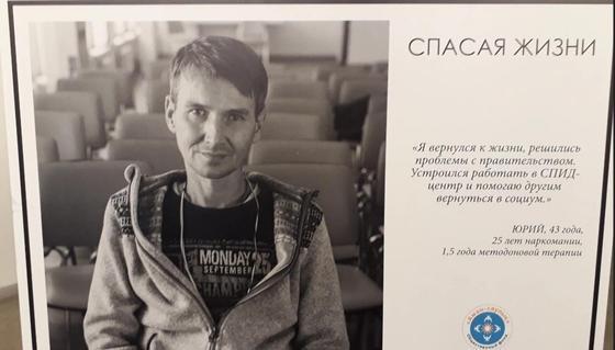 Юрий 43 года, принимал наркотики 25 лет, 1,5 года в метадоновой программе. Фото Саната Онгарбаева