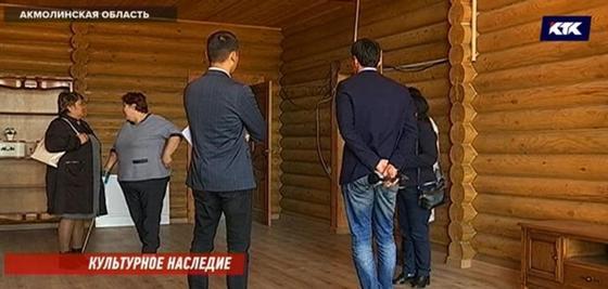 Во что превратился особняк Куандыка Бишимбаева