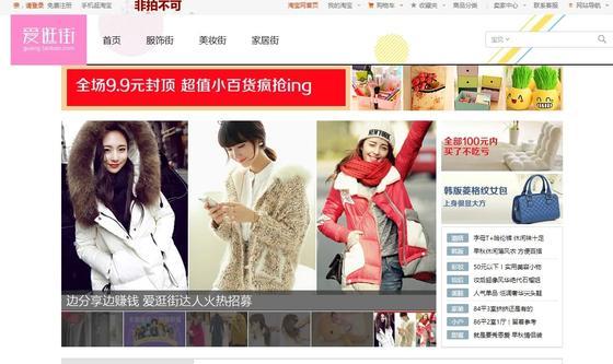 Как самому делать покупки на taobao