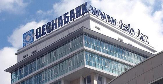 Кредиты на 450 млрд тенге хотят выкупить у Цеснабанка