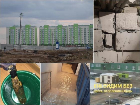 «Исекешев, спаси»: Как астанчане живут в плесени, холоде и тьме (фото, видео)