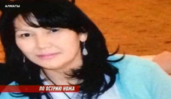 Экс-супругу известного казахстанского актера убили в Алматы