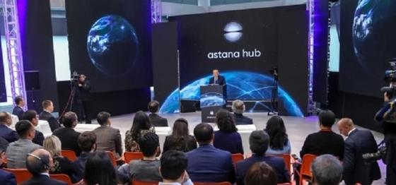 Нурсултан Назарбаев официально открыл работу Astana Hub