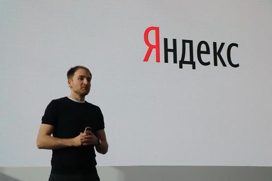 «Яндекс» представил обновленный поисковик «Андромеда»