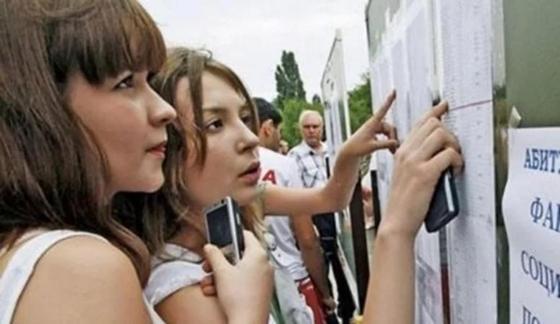 Список обладателей образовательных грантов на обучение в вузах Казахстана опубликовали в МОН РК