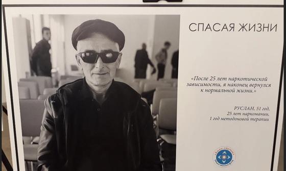 Руслан 51 год, 25 лет употреблял наркотики, 1 год метадоновой терапии. Фото Саната Онгарбаева