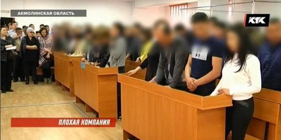 24 сотрудника ЦОНов, акиматов и органов юстиции оказались на скамье подсудимых