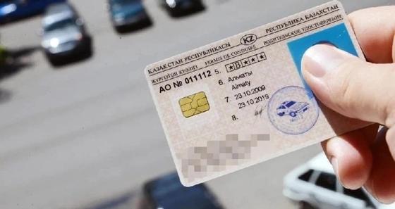 Процедуру получения водительских прав упростили в Казахстане