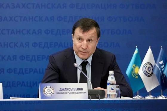 Джаксыбеков провел совещание в футбольной федерации