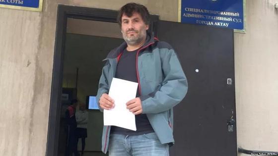 Режиссера из Франции оштрафовали в Актау