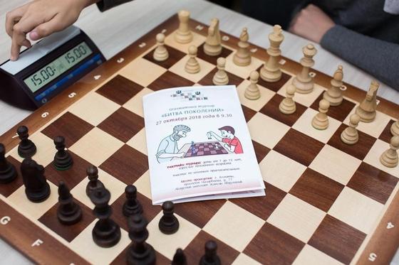 В Алматы прошел шахматный турнир «Битва поколений», посвященный Всемирному дню борьбы с инсультом
