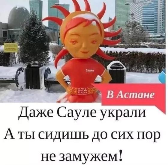 """""""Страшно красивую"""" Сауле разнесло бурей на ЭКСПО (фото)"""