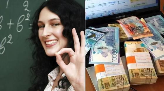 Когда и насколько вырастут зарплаты учителей в Казахстане