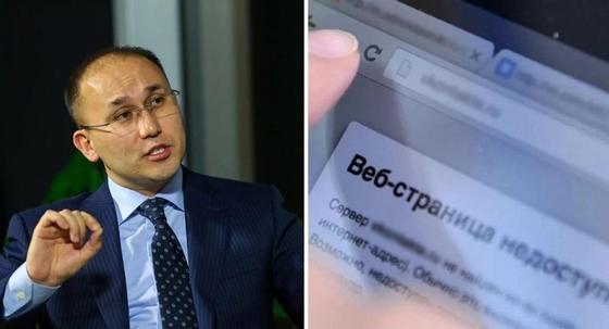 Абаев рассказал, почему происходят сбои в мессенджерах и соцсетях