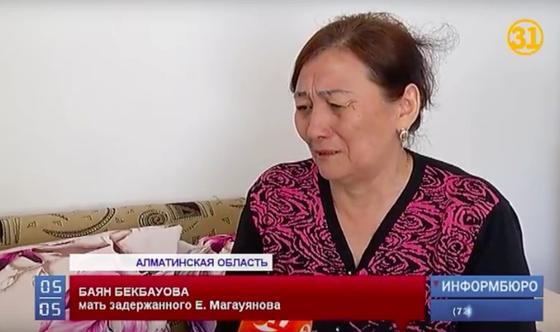 История с кражей $3 млн из дома в элитном районе Алматы получила развитие