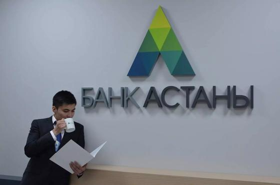 Банк Астаны ввел новые ограничения на снятие наличных и переводы