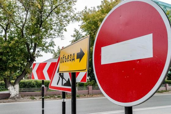 Алматинский проспект Назарбаева перекроют до 5 августа