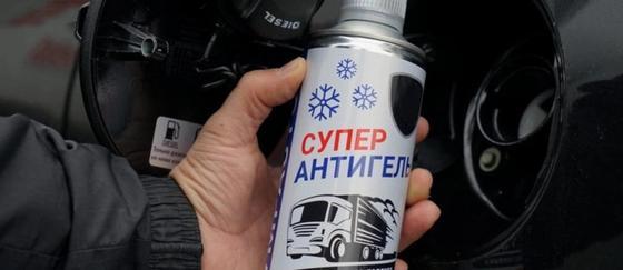 Эксперты рассказали, как подготовить дизель к зиме