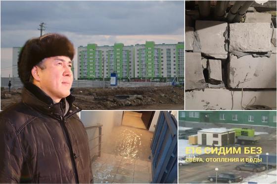 «Исекешев спас»: Как аким решал проблемы астанчан с улицы Е-16