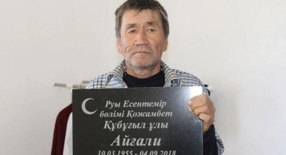"""Делом """"восставшего из мертвых"""" жителя Атырауской области займется спецкомиссия"""