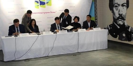 Школа госслужбы открылась в Алматы