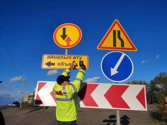 Знаки на казахстанских трассах оказались не соответствующими стандартам