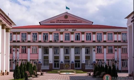 КазНМУ им. Асфендиярова ответил на слухи о продаже территории