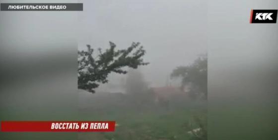 Сотни домов накрыло пеплом в Алматы