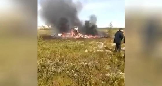 Появилось видео с места крушения пассажирского вертолета в России