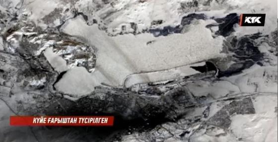 Қара күйе: Теміртаудың ғарыштан түсірілген суреттері ғалымдарды шошытты