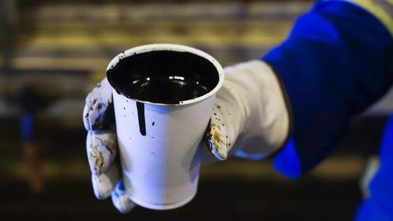 Цена на нефть достигла максимума впервые за 4 года