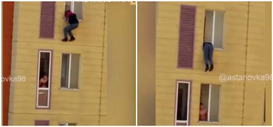 «Я не могу уже!»: астанчанин висел за окном пятого этажа, умоляя впустить обратно (видео)