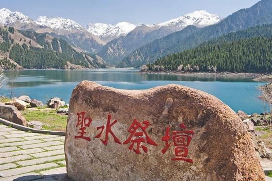 Урумчи, Китай: достопримечательности