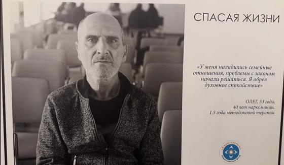 Олег 53 года, 40 лет наркомании, 1,5 года метадоновой терапии. Фото Саната Онгарбаева