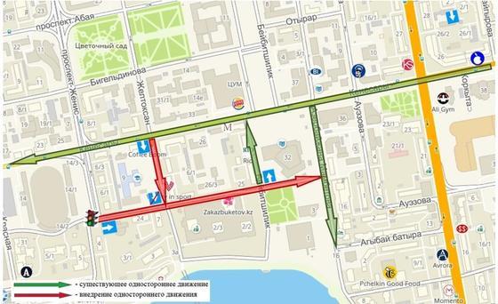 Движение на двух улицах в Астане станет односторонним